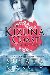 The Kizuna Coast by Sujata Massey