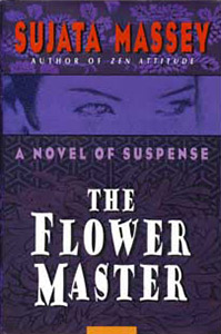 flowermaster-hc
