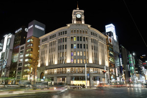 Ginza Wako Clock