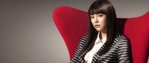 """Mirei Kiratani stars in a an original Netflix series called """"Atelier"""" worldwide"""