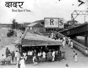 normal_Dadar-old