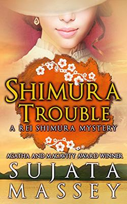 Shimura Trouble